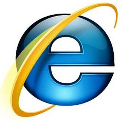 An Old Internet Explorer Can Harm Your PC